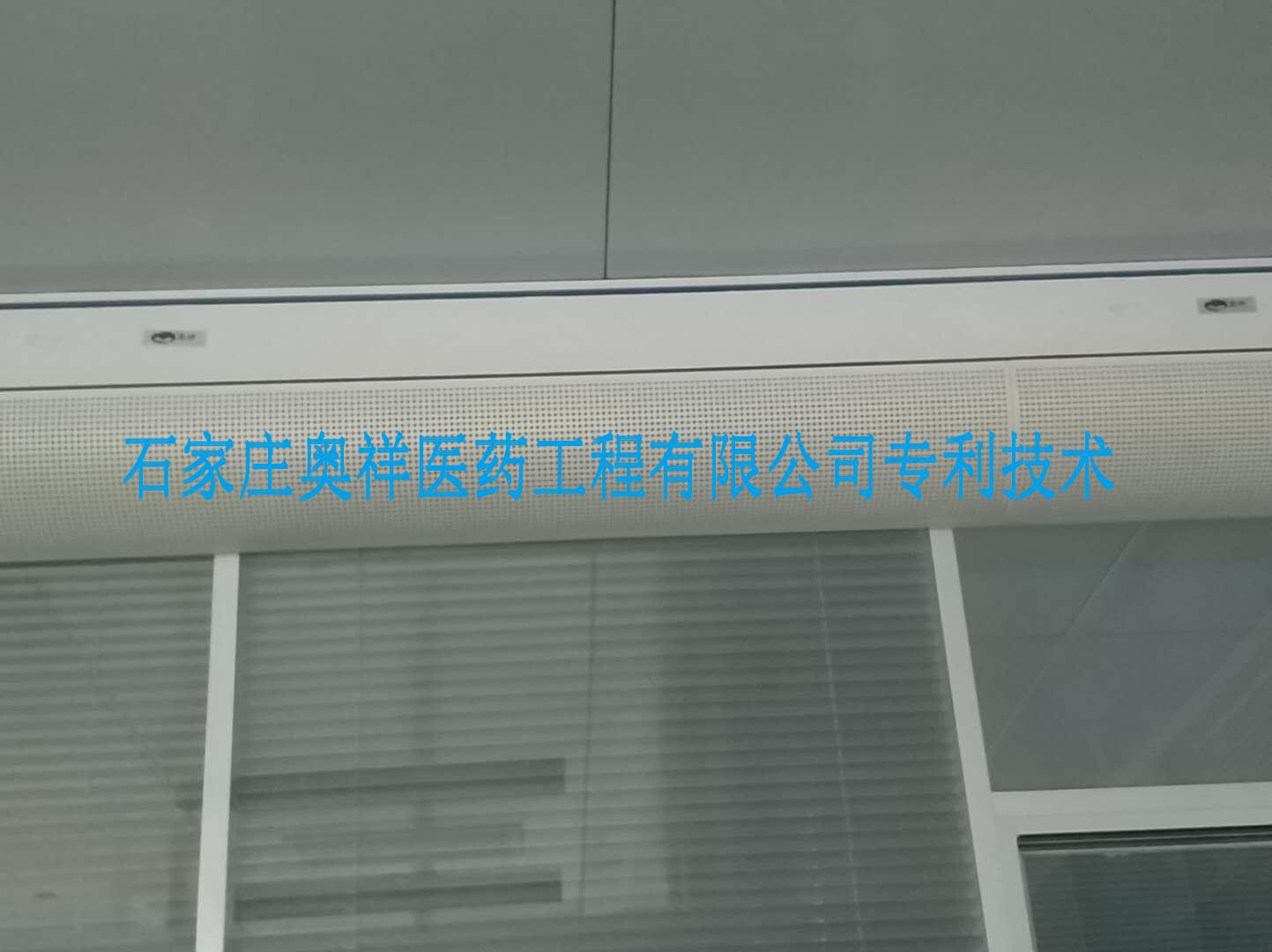 辐流洁净试验室